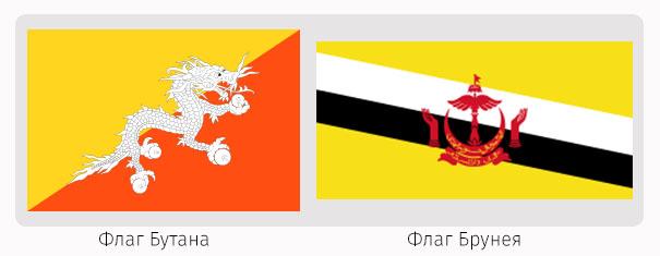 ru15_jestetika-flagov-azii_10