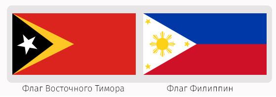ru15_jestetika-flagov-azii_11