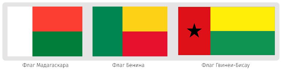 ru9-udivitel'noe-raznoobrazie-afrikanskih-flagov_04