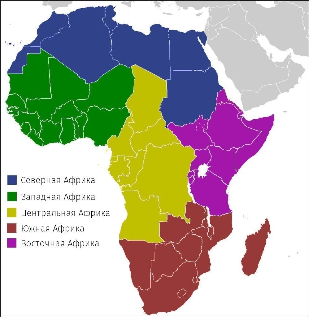ru9-udivitelnoe-raznoobrazie-afrikanskih-flagov_15