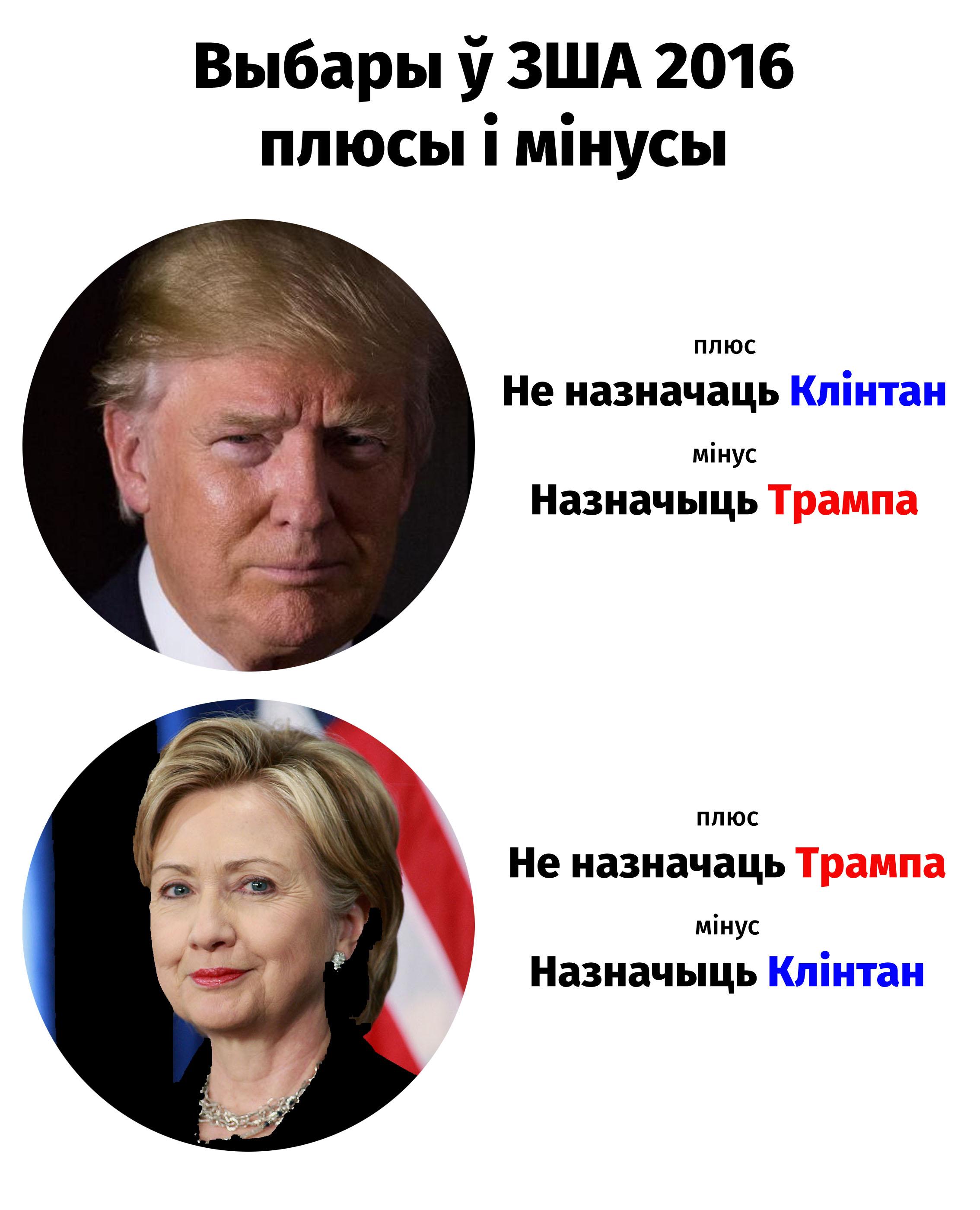 by18-vybary_02