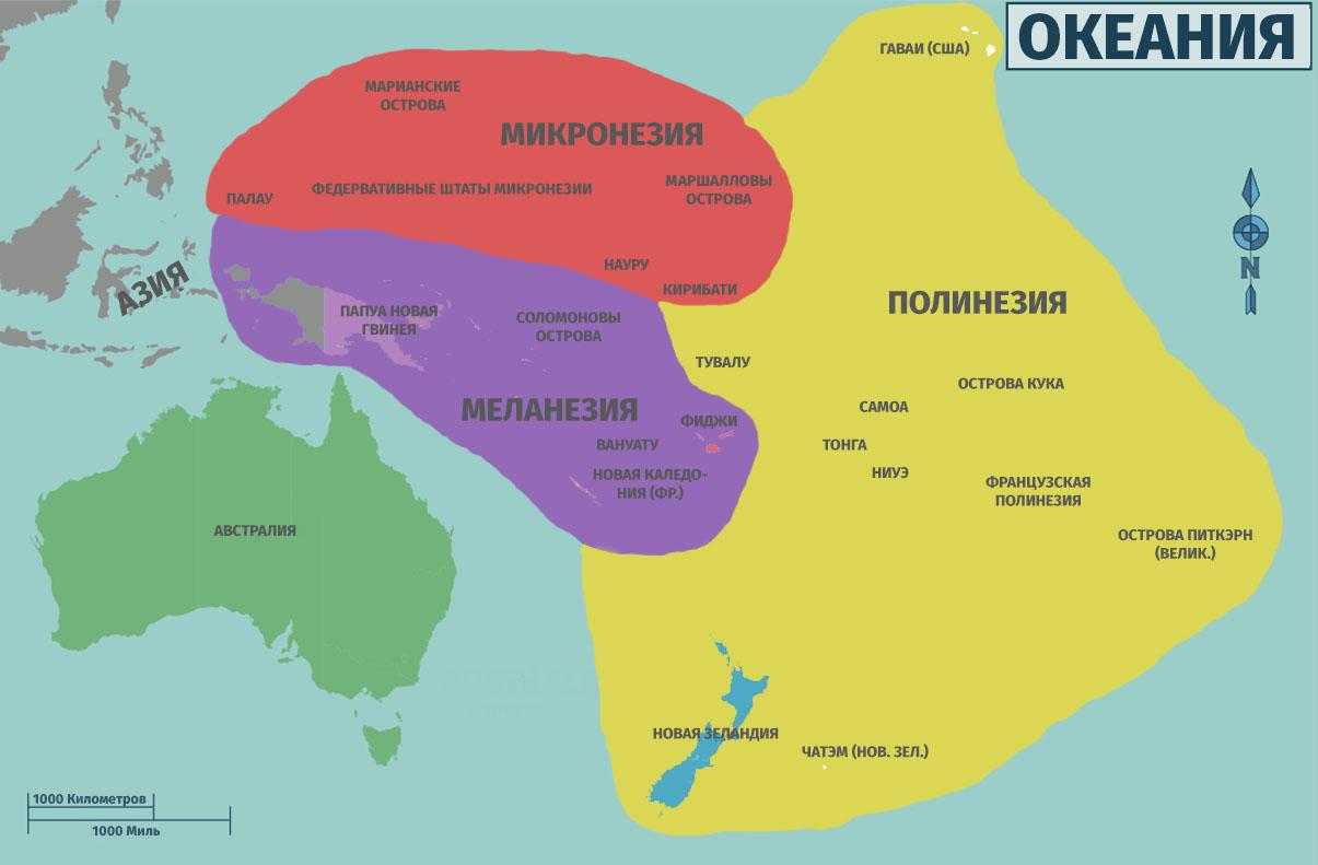 ru20-flagi-okeanii-v-simvolizme-ostrovnykh-narodov_02