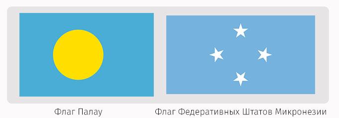 ru20-flagi-okeanii-v-simvolizme-ostrovnykh-narodov_04