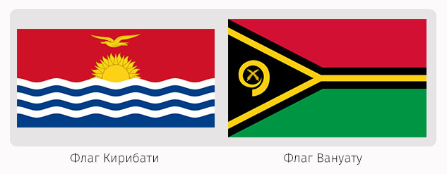 ru20-flagi-okeanii-v-simvolizme-ostrovnykh-narodov_07