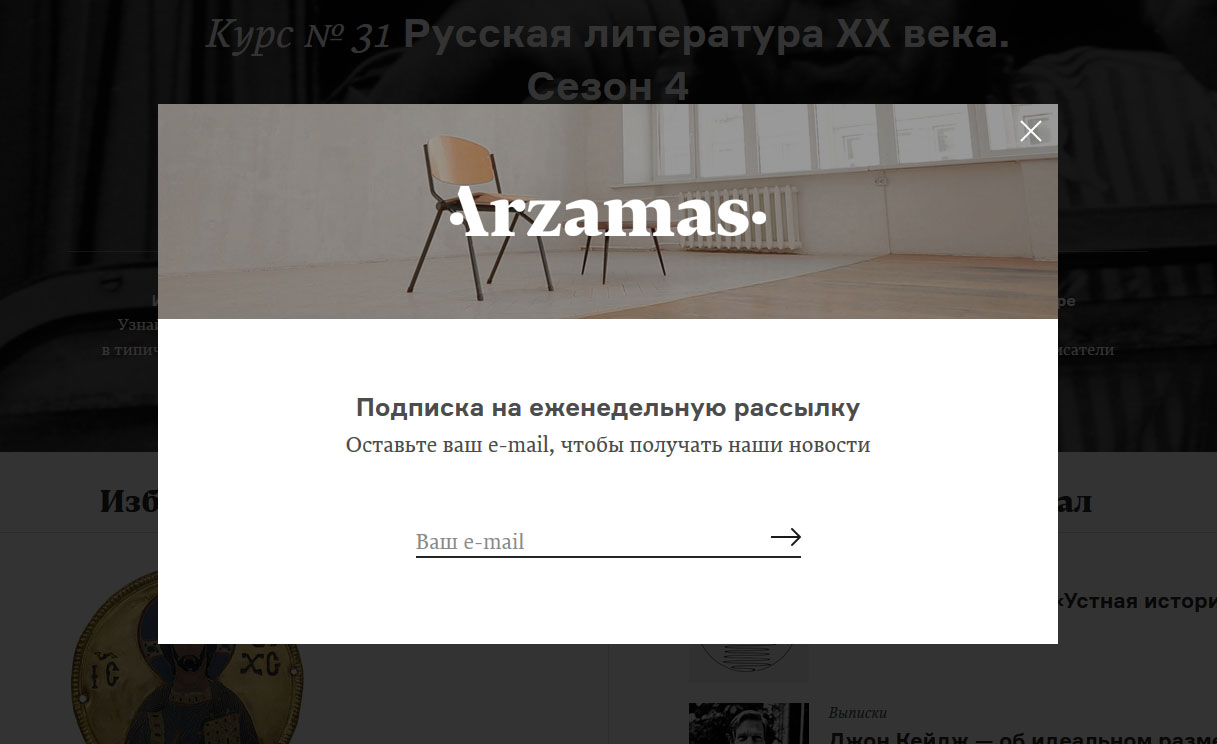 ua3-dvadtsyat-p-yat-rokiv-odnih-i-tih-samih-pomilok_05