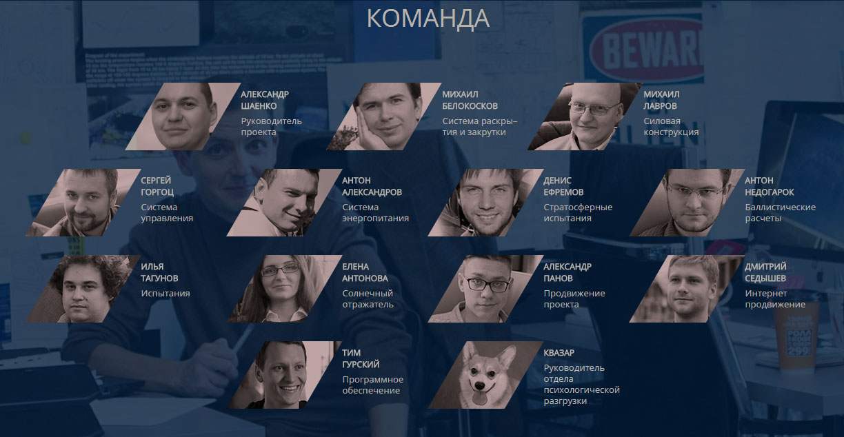 en29-pioneers-of-private-astronautics-in-russia-mayak_04