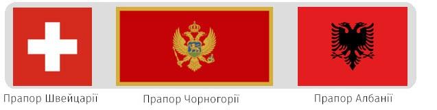 ua4-nestandartneyi-pogliad-na-kartu-evropi_19