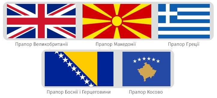 ua4-nestandartneyi-pogliad-na-kartu-evropi_21