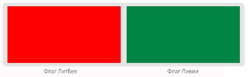 ru38-flag-belarusi_10