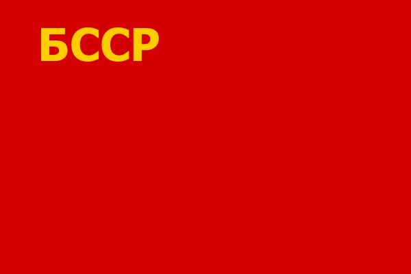 ru38-flag-belarusi_11