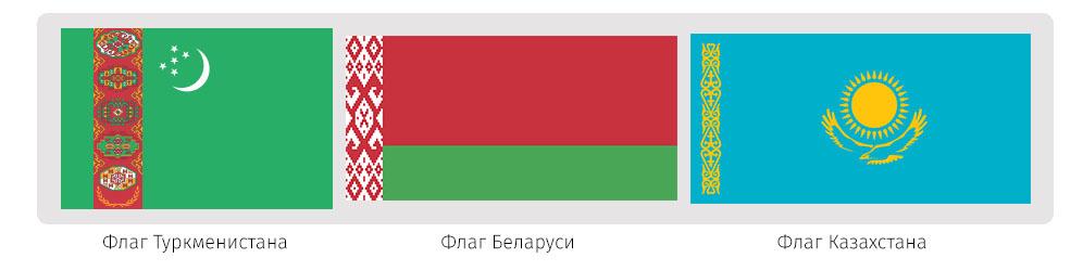 ru38-flag-belarusi_16