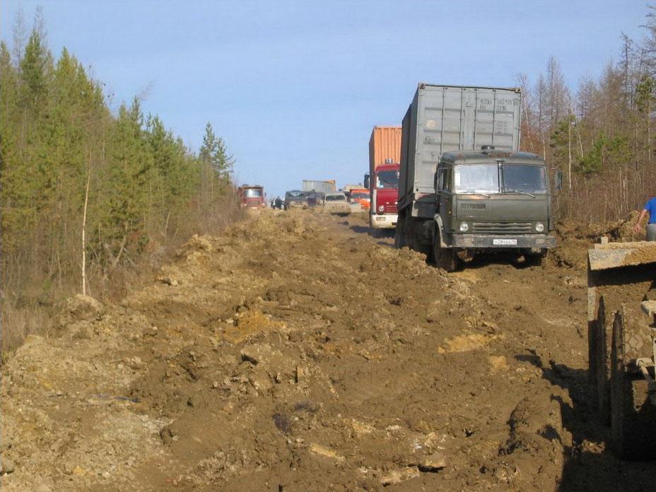 ru40-problemy-avtotransporta_10