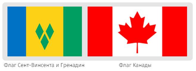 ru46-flagi-mira_13