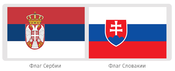 ru46-flagi-mira_19