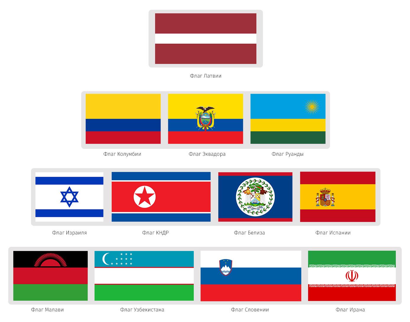 ru46-flagi-mira_20