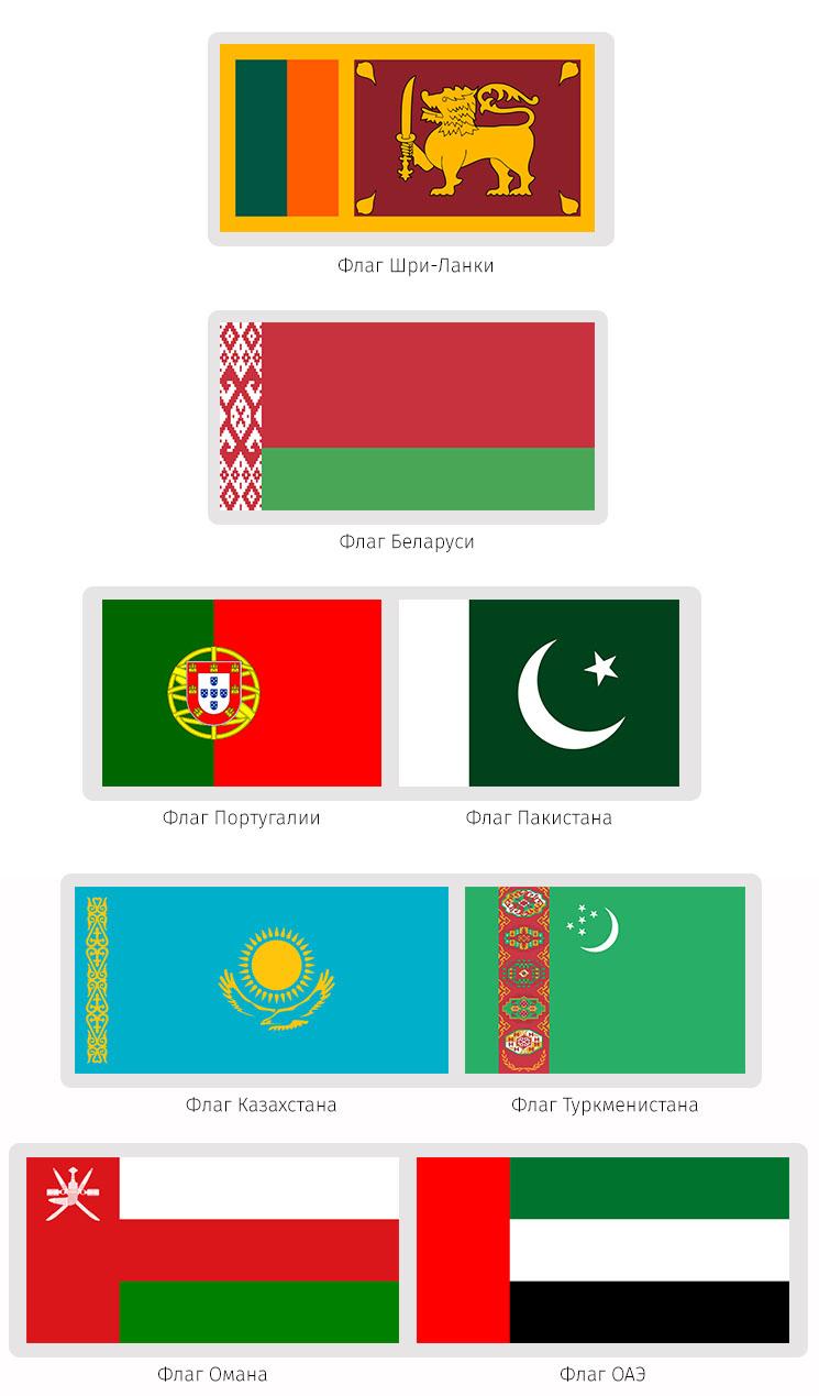 ru46-flagi-mira_33