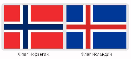 ru46-flagi-mira_36