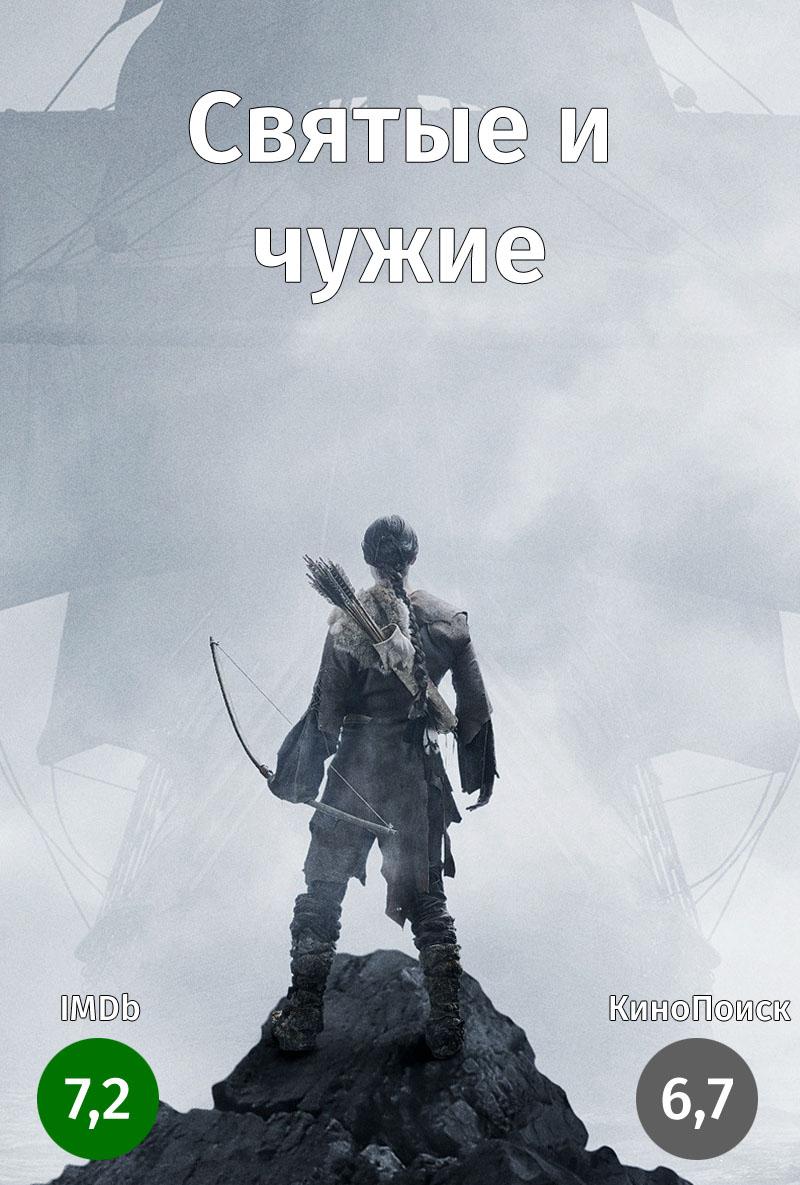 ru47-istoricheskie-mini-serialy_04