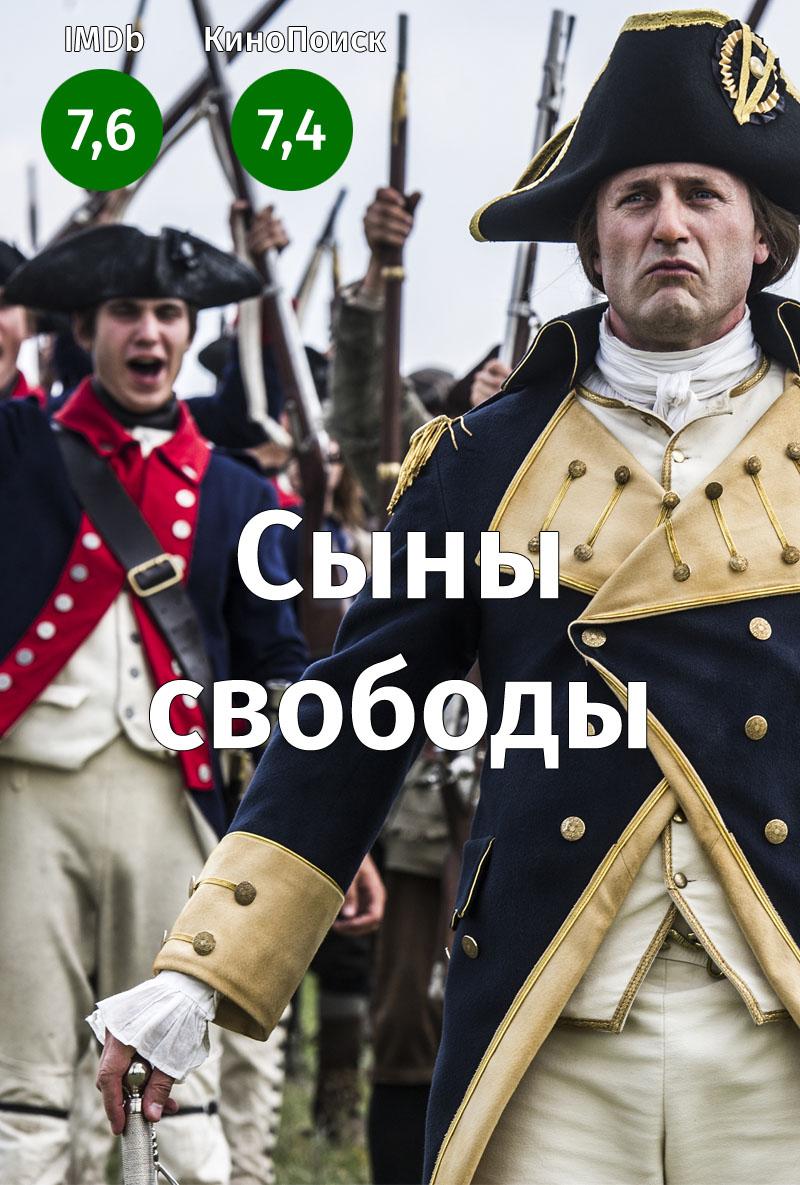 ru47-istoricheskie-mini-serialy_05