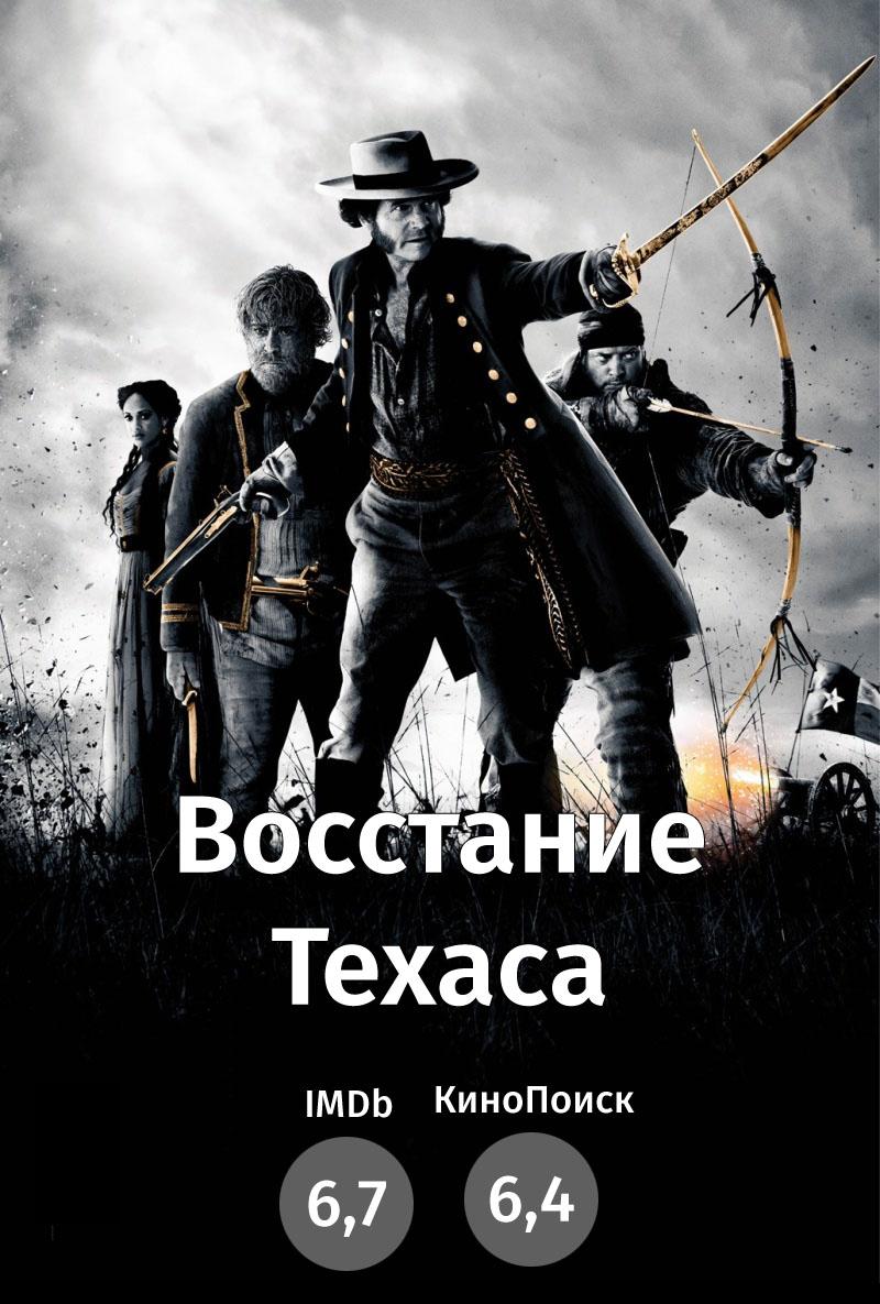 ru47-istoricheskie-mini-serialy_06