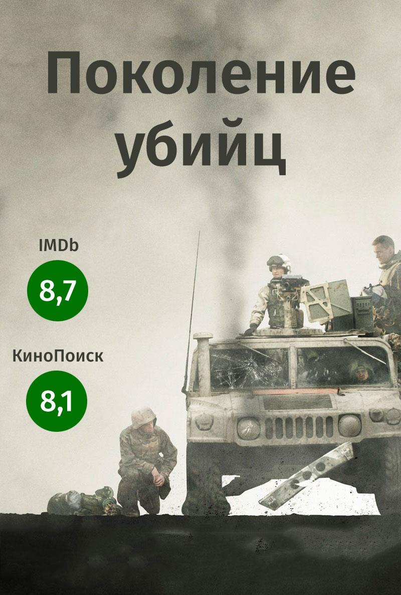 ru47-istoricheskie-mini-serialy_11