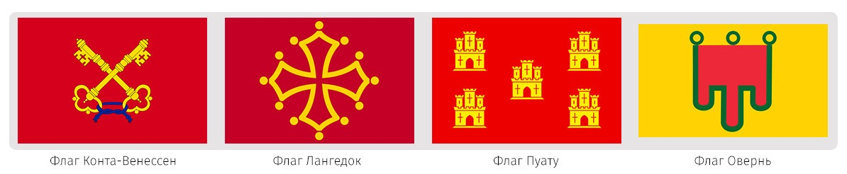 ru51-flagi-frantcii_11