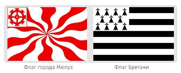ru51-flagi-frantcii_13
