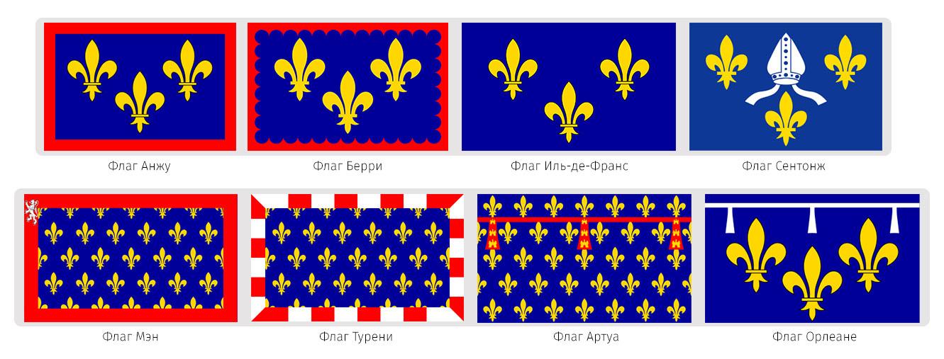 ru51-flagi-frantcii_15