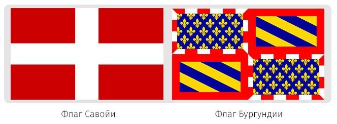 ru51-flagi-frantcii_19