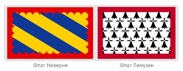 ru51-flagi-frantcii_23