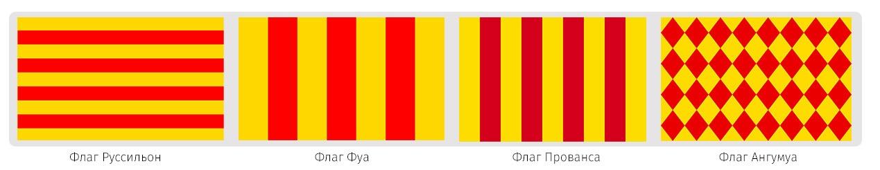 ru51-flagi-frantcii_25