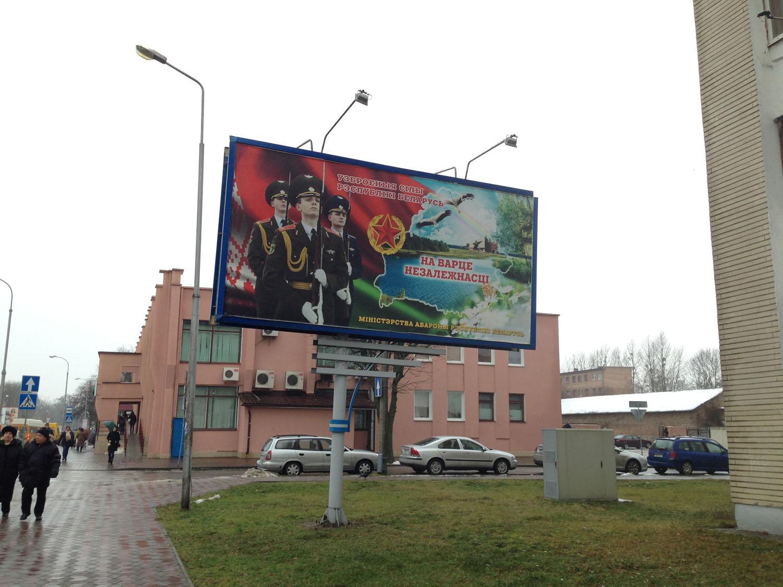 by59-dva-typa-belarusіzacyі_08
