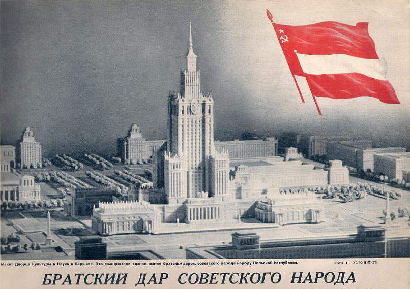 ru57-dvorec-ruin-i-primirenija_02