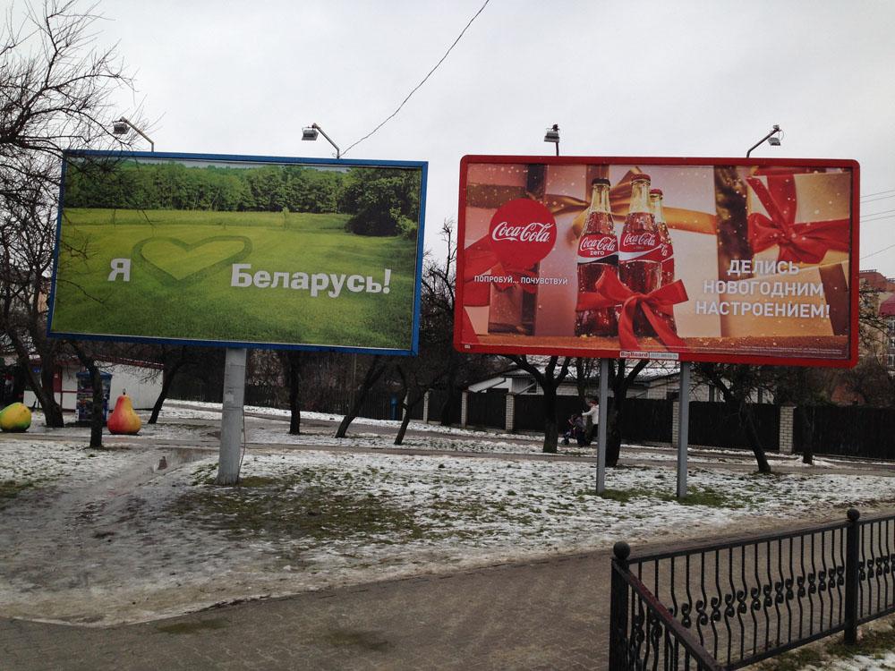 ru59-dva-tipa-belarusizacii_04