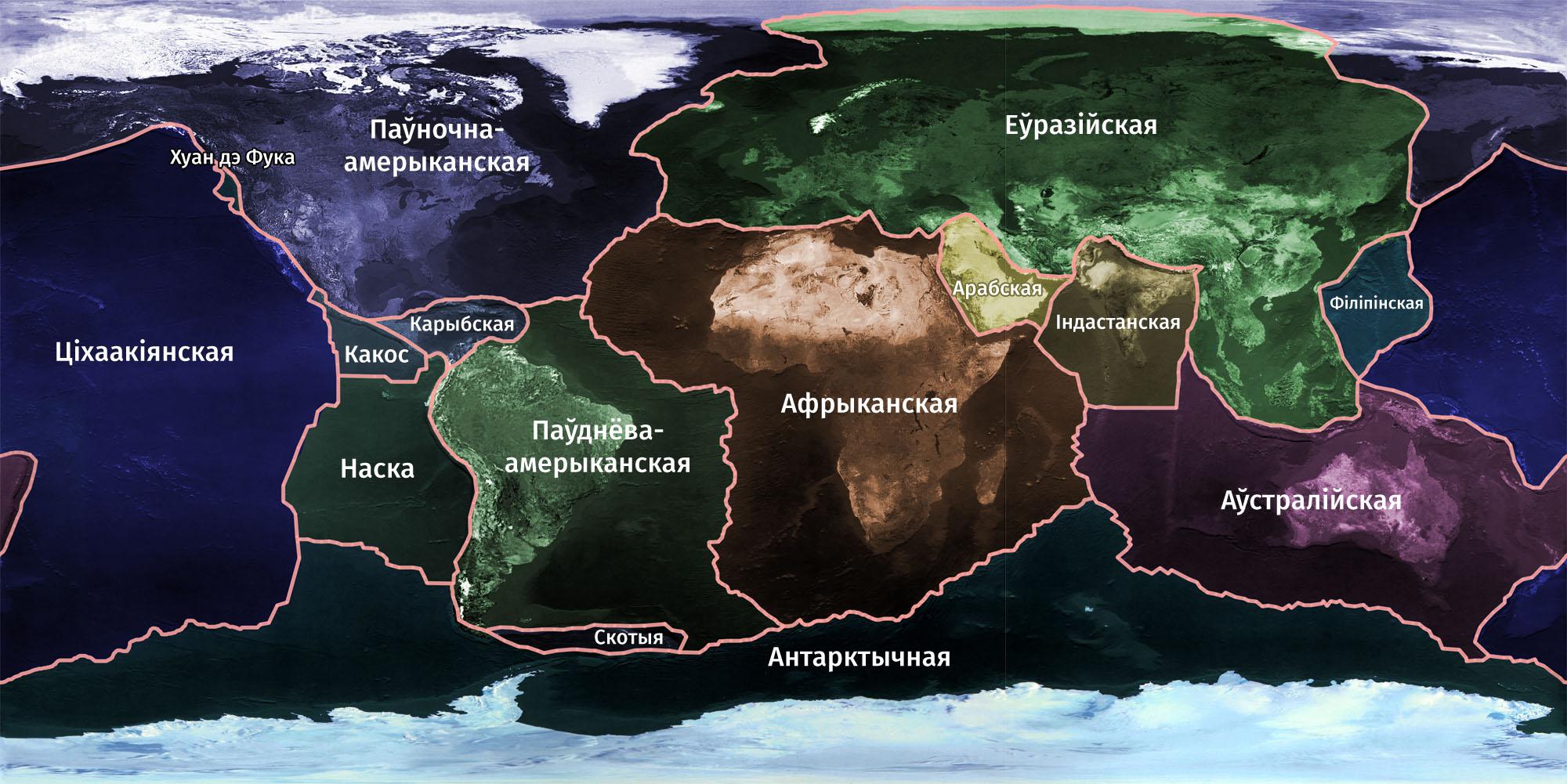 by66-iak-zluchany-rukh-plіt-ziamlі-z-zhytctcyom-na-planetce_02