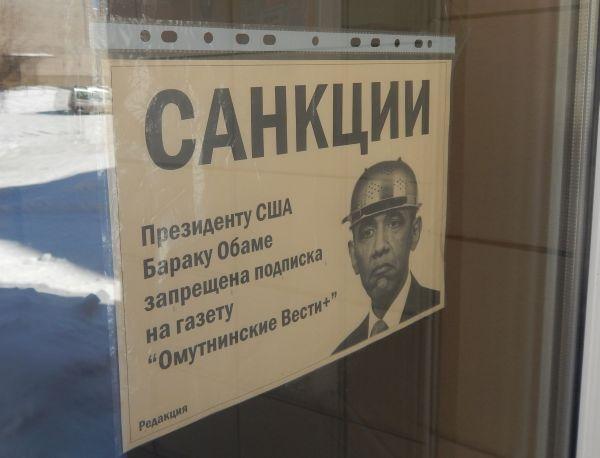 ru67-krugom-vragi-mozhet-delo-v-rossii_04