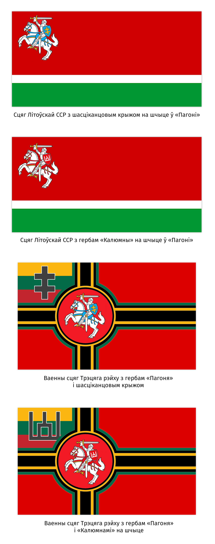 by69-stciag-lіtvy-na-shliahu-stanaylennia-lіtoyskai-dziarzhaynastcі_22