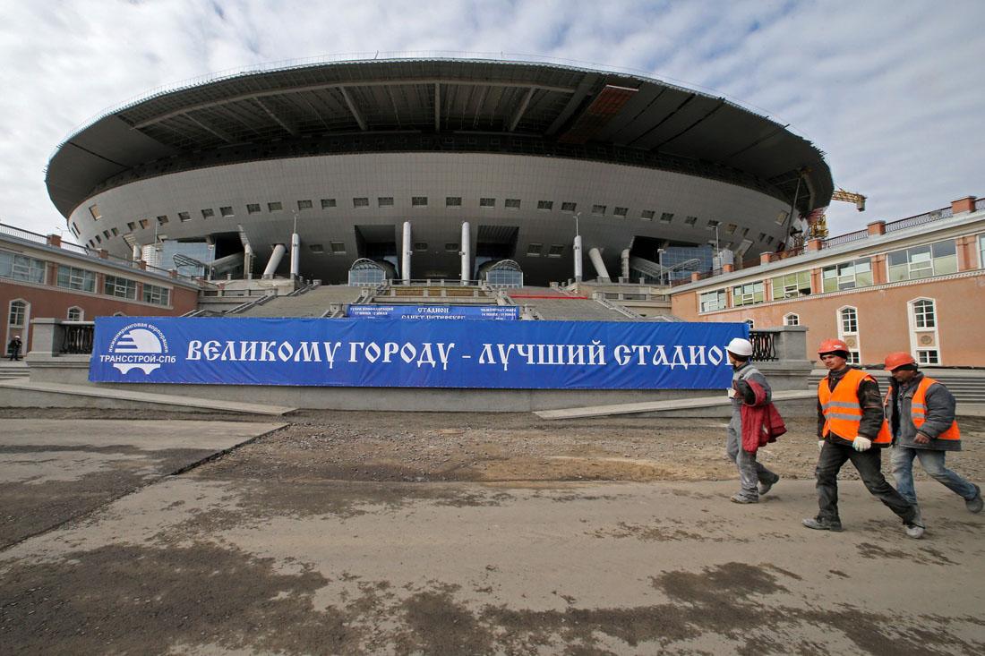 en74-two-stadiums_17