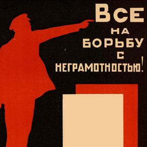 ru90-оcherednoy-lingvisticheskiy-kompleks-yutyub-vmesto-yutuba_01