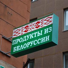 by79-pravila-troch-a-bielarus-bielarus-bielaruskij_01