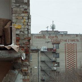 ru80-khotite-upadka-russkogo-yazyka-govorite-belorussiya_01